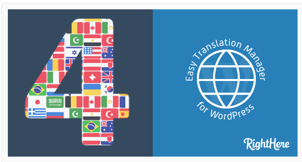 Easy Translation Manager - Best WordPress Translation Plugins